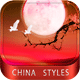 China Styles - GraphicRiver Item for Sale