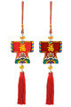 Oriental Costume Ornaments - PhotoDune Item for Sale