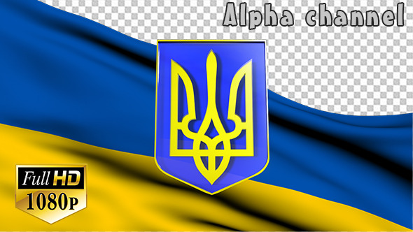VideoHive Waving Ukrainian Flag with National Emblem 7614183
