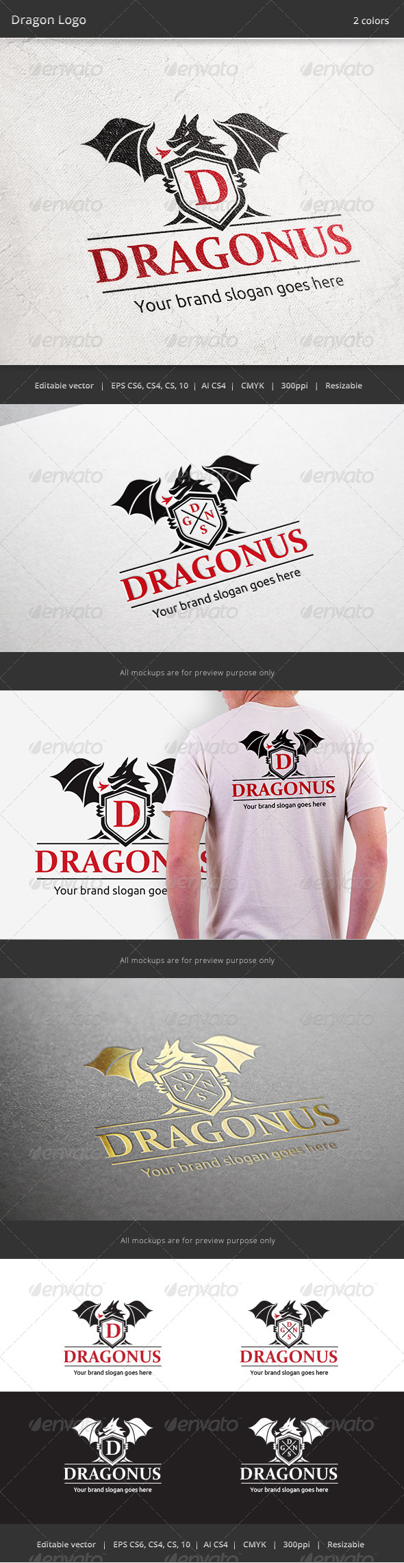 GraphicRiver Dragon Letter V4 Logo 7642170
