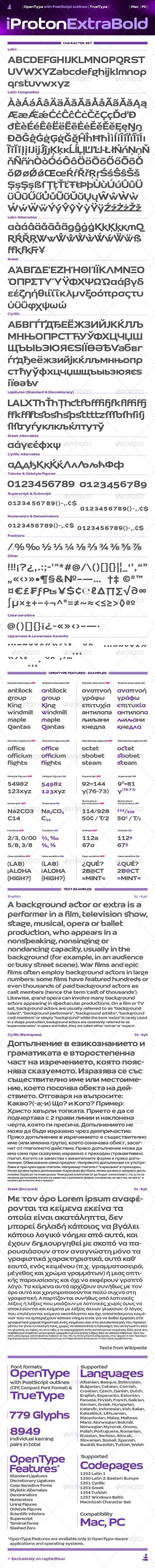GraphicRiver iProton ExtraBold Font 7646931