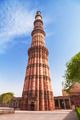 Qutub Minar - PhotoDune Item for Sale