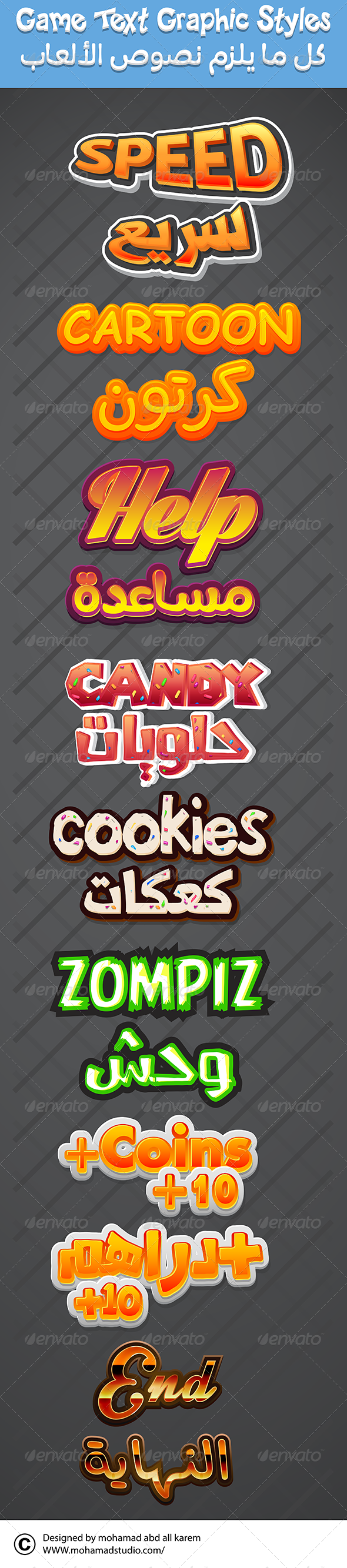 GraphicRiver Game text graphic style 7721715