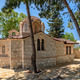 Small church in village on Cyprus - PhotoDune Item for Sale