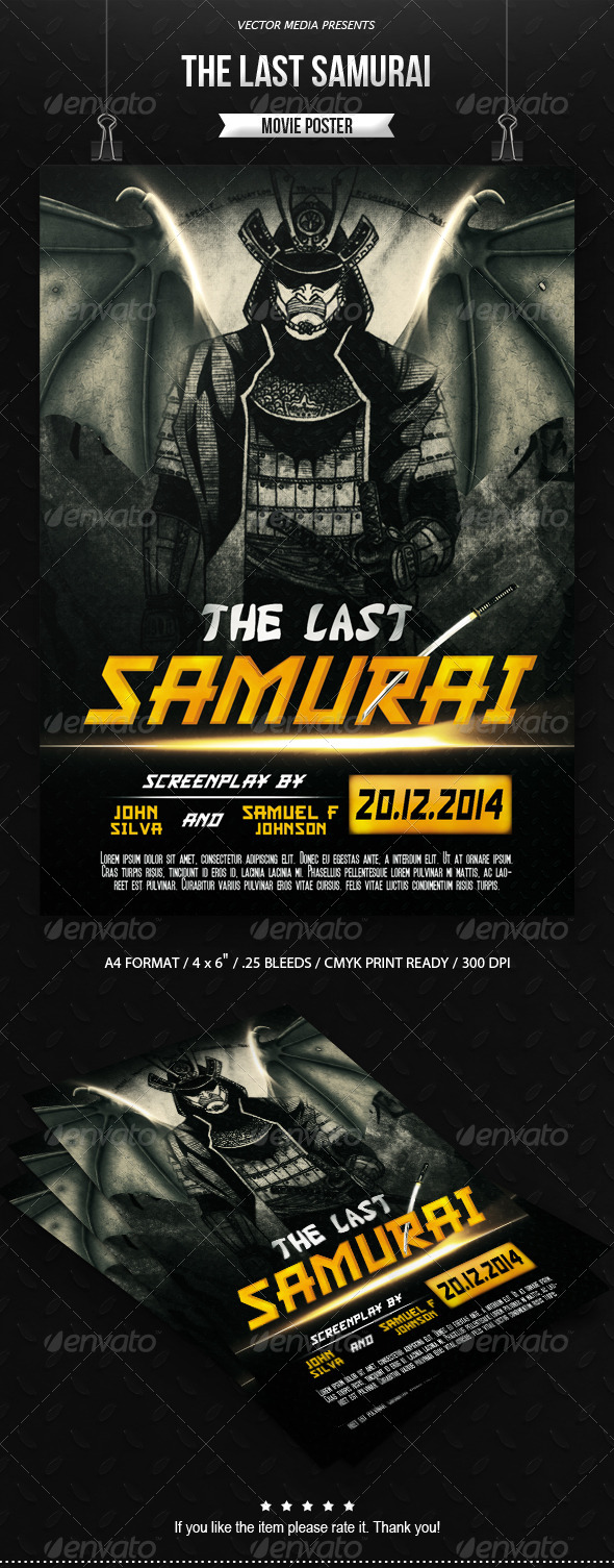 GraphicRiver The Last Samurai Movie Poster 7818407