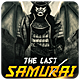 The Last Samurai - Movie Poster - GraphicRiver Item for Sale