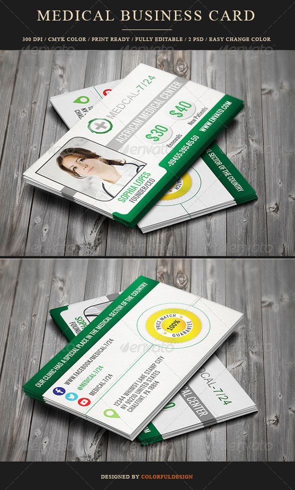 GraphicRiver Business Card for Medical Center 7932622