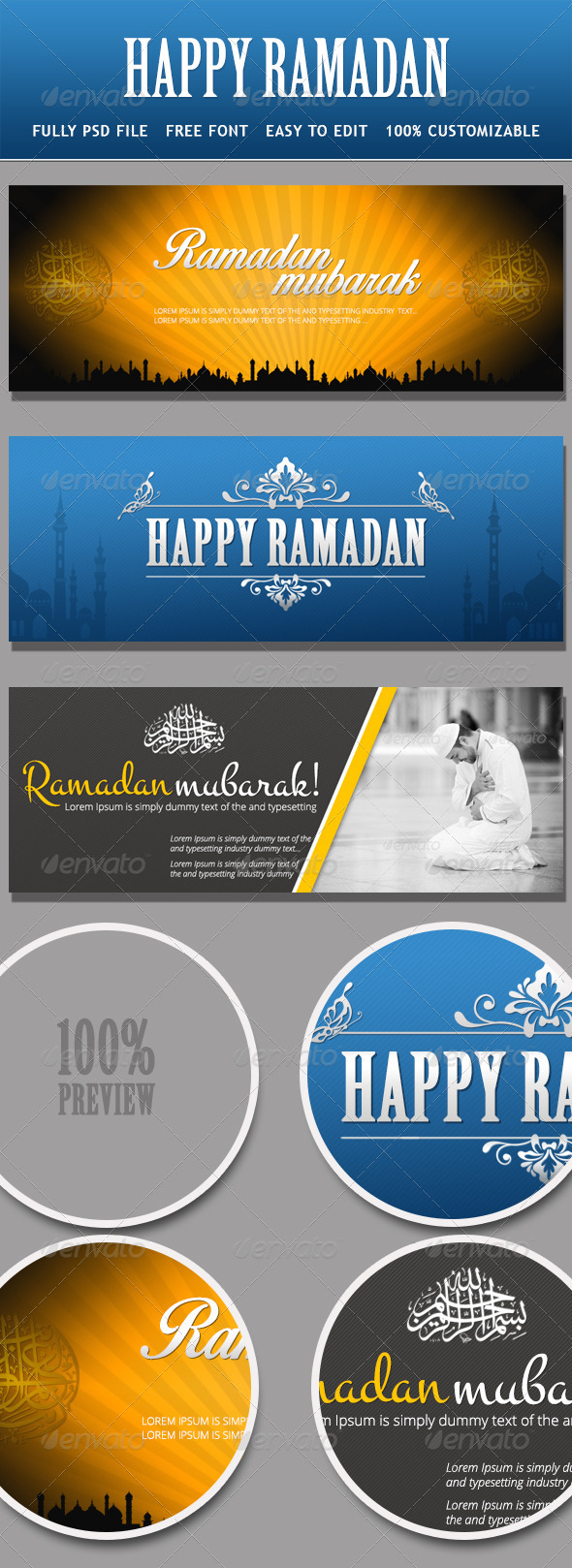 GraphicRiver Ramadan 7932868