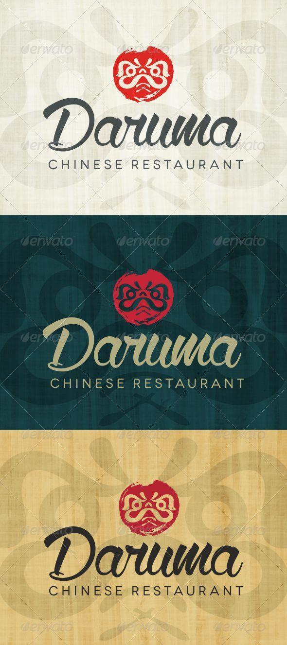 GraphicRiver Daruma Restaurant Logo 7937620