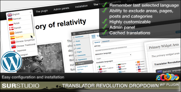 Ajax Translator Revolution DropDown WordPress Plugin