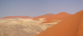 Namib desert - PhotoDune Item for Sale
