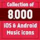 8,000+ Music Icons with 108 Unique Vector Icons - GraphicRiver Item for Sale