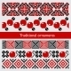 Traditional Pixel Seamless Ornaments Embroidery - GraphicRiver Item for Sale