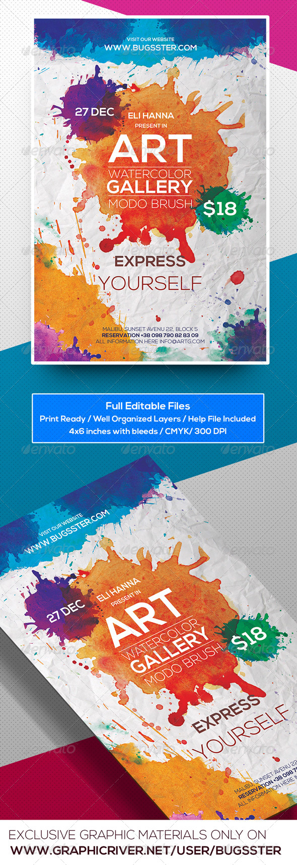 GraphicRiver Watercolor Art Flyer Template 8510110