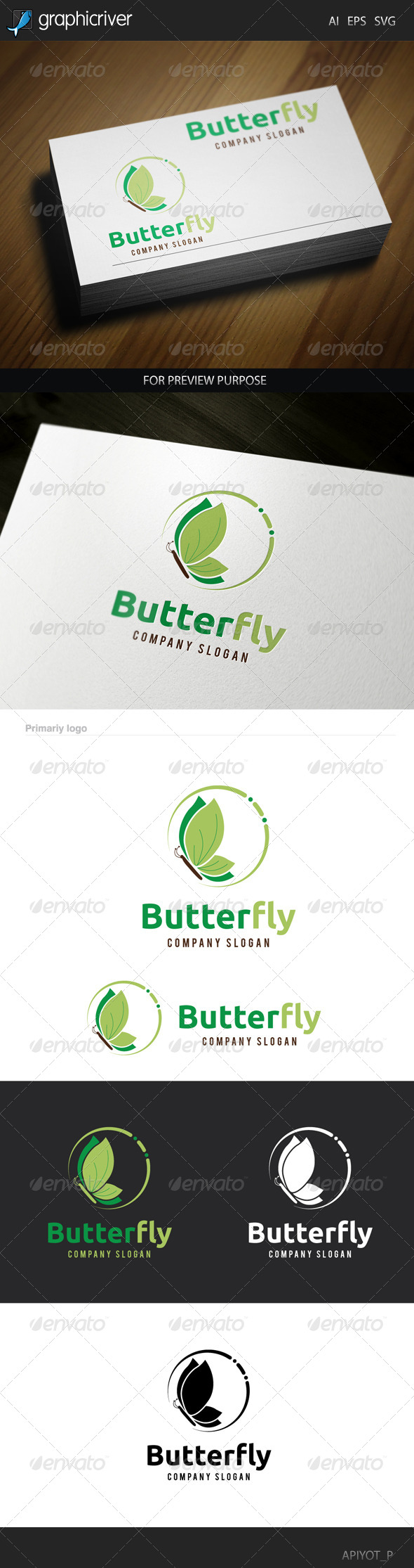 GraphicRiver ButterFly 2 Logo 8514762