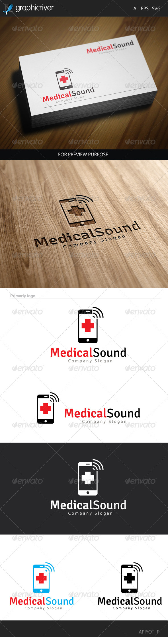 Medical Sound Logo