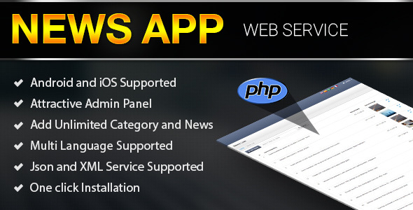CodeCanyon News App Web Service 8470325