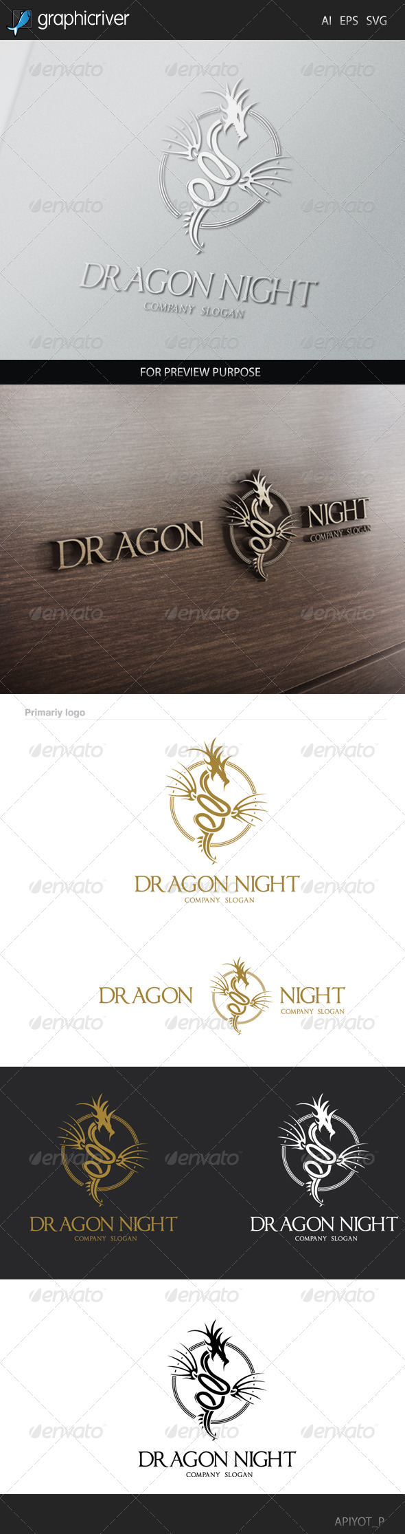 GraphicRiver Dragon Night Logo 8531347