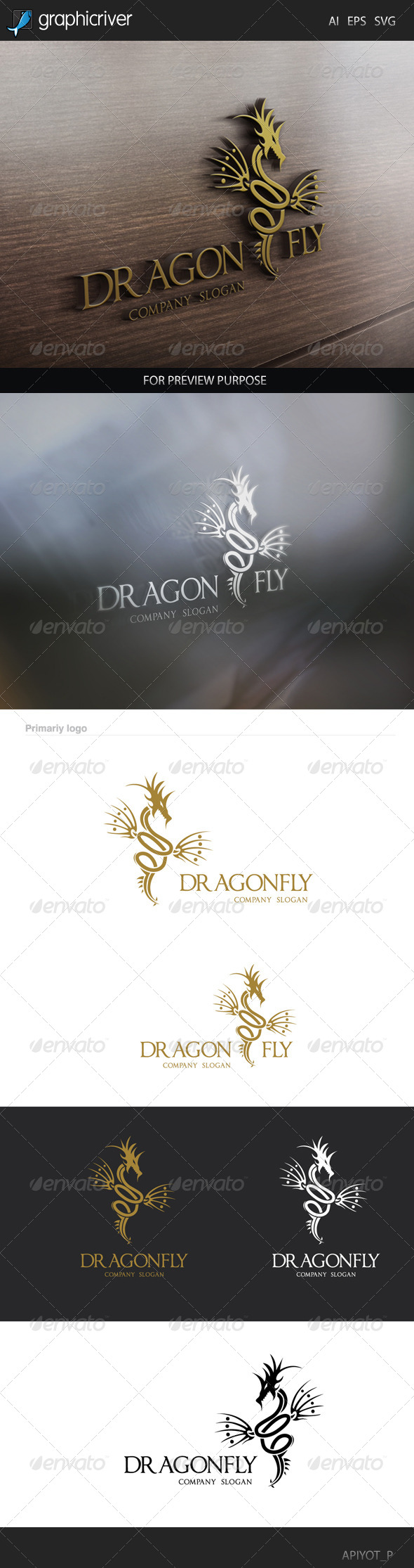 GraphicRiver Dragon Fly logo 8531361