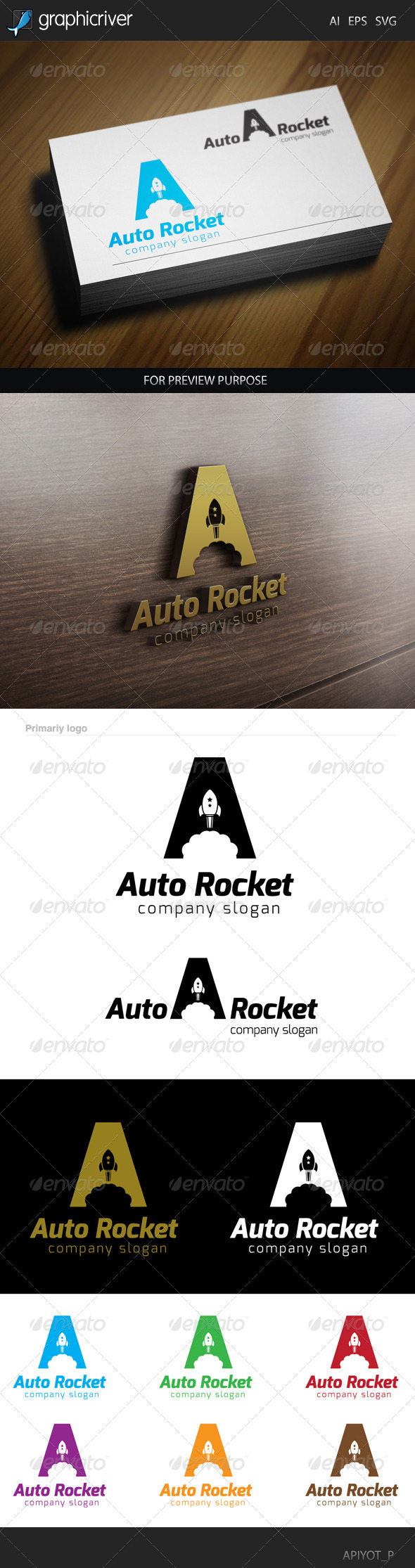 GraphicRiver Auto Rocket Logo 8537469