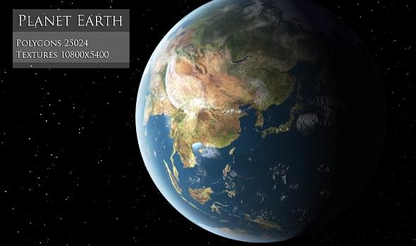 3DOcean Earth 8549708