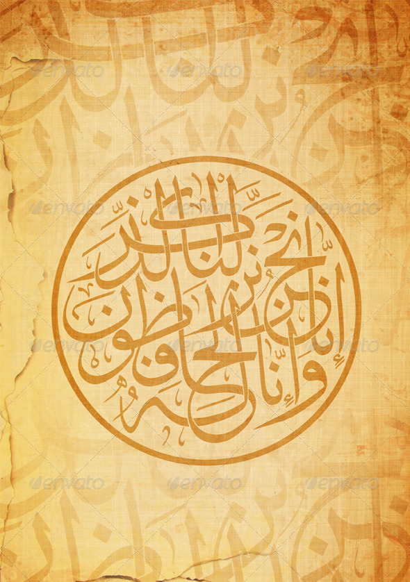 GraphicRiver Arabic Calligraphy Background 8551864