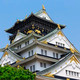 Osaka castle - PhotoDune Item for Sale