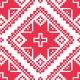 Seamless Ukrainian Slavic Folk Art Red Pattern