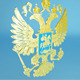 Russian emblem - 3DOcean Item for Sale