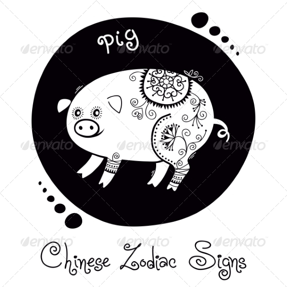 GraphicRiver Pig Chinese Zodiac Sign 8576381