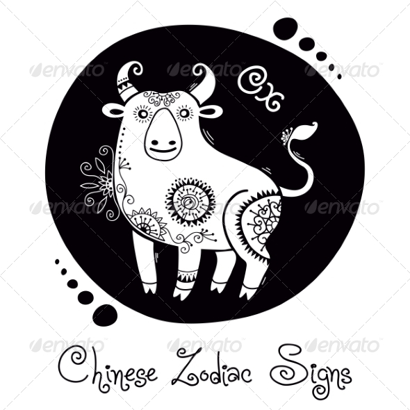 GraphicRiver Ox Chinese Zodiac Sign 8576430