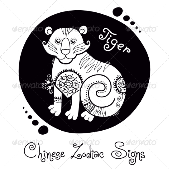 GraphicRiver Tiger Chinese Zodiac Sign 8576432