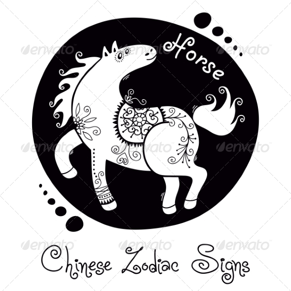 GraphicRiver Horse Chinese Zodiac Sign 8576439