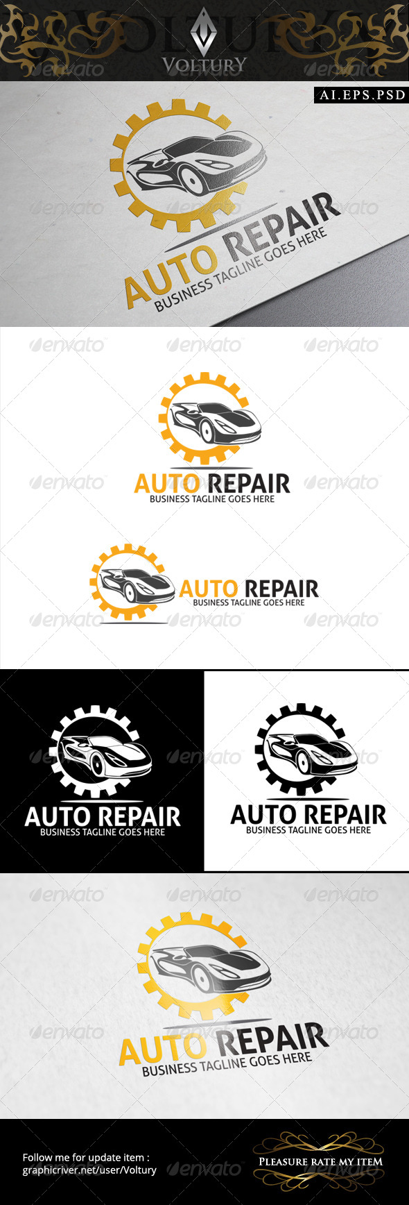 GraphicRiver Auto Repair Logo 8589446