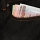 Black Jean and Money - PhotoDune Item for Sale