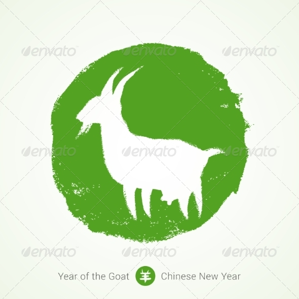 GraphicRiver Chinese Lunar Year of the Goat 8610159