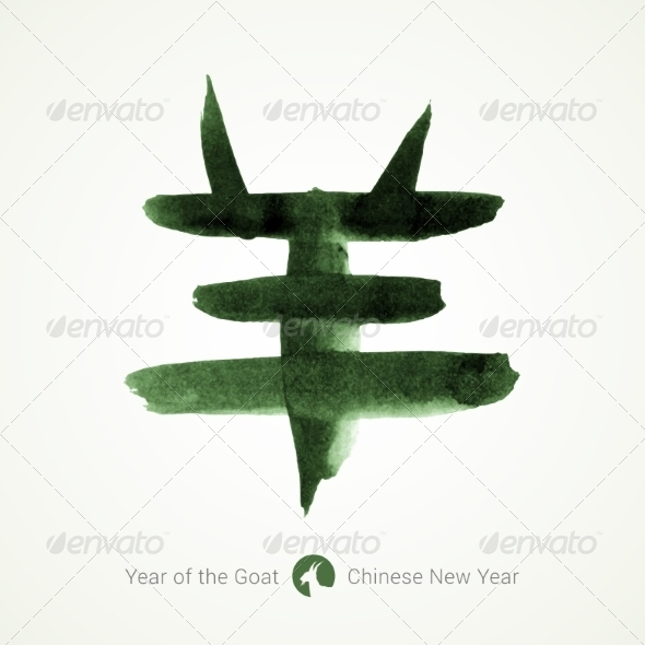 GraphicRiver Chinese Lunar Year of the Goat 8610168