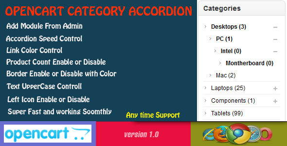 CodeCanyon Opencart Category Accordion 8613417