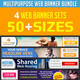 Web Banner Set Bundle - GraphicRiver Item for Sale