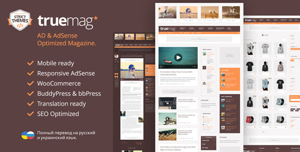 Truemag: AD & AdSense Optimized Magazine - News / Editorial Blog / Magazine