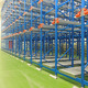 Shelving system warehouse - PhotoDune Item for Sale