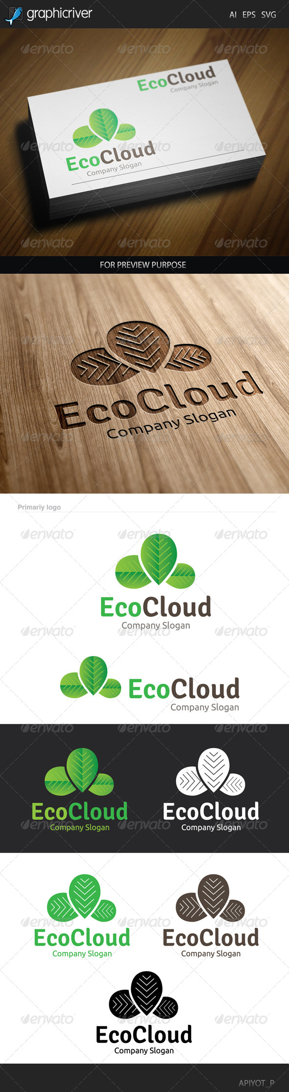 GraphicRiver Nature Cloud Logo 8632791
