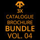 Catalogue / Brochure Bundle Vol. 04 - GraphicRiver Item for Sale