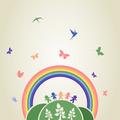 Children rainbow - PhotoDune Item for Sale