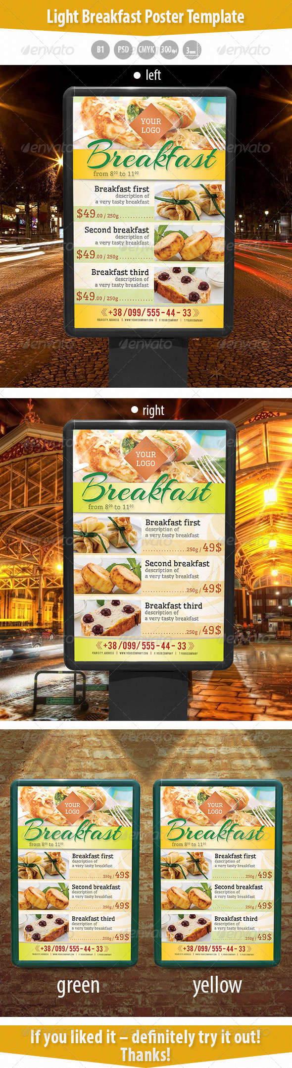 GraphicRiver Light Breakfast Poster Template 8654490