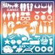 Set of Icons for a Beach - GraphicRiver Item for Sale