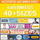 Multipurpose Web Banner Set Bundle - GraphicRiver Item for Sale