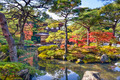Fall Foliage in Kyoto - PhotoDune Item for Sale