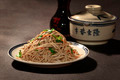 Chinese food - PhotoDune Item for Sale