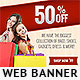 Lets Go Shopping Web Banner - GraphicRiver Item for Sale